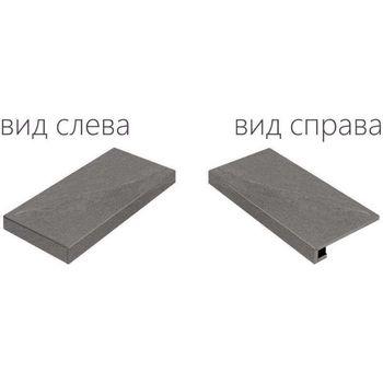 Contempora Carbon Scalino Angolare Sinistro 33x120