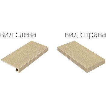 Travertino Floor Romano Scalino Angolare Destro 33x60