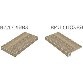 Travertino Floor Silver Scalino Angolare Sinistro 33x60